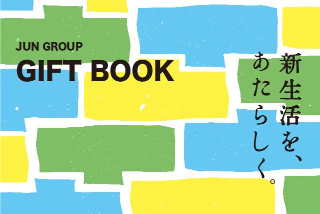 Jun group160gift book160 adam et jun group gift book negle Gallery